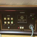 電位治療器パワーヘルス