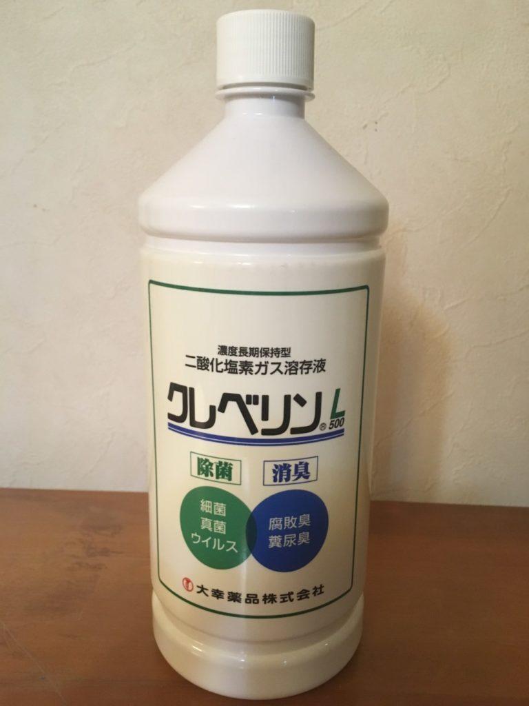 クレベリン原液