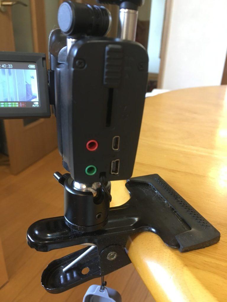 ビデオカメラクリップ固定