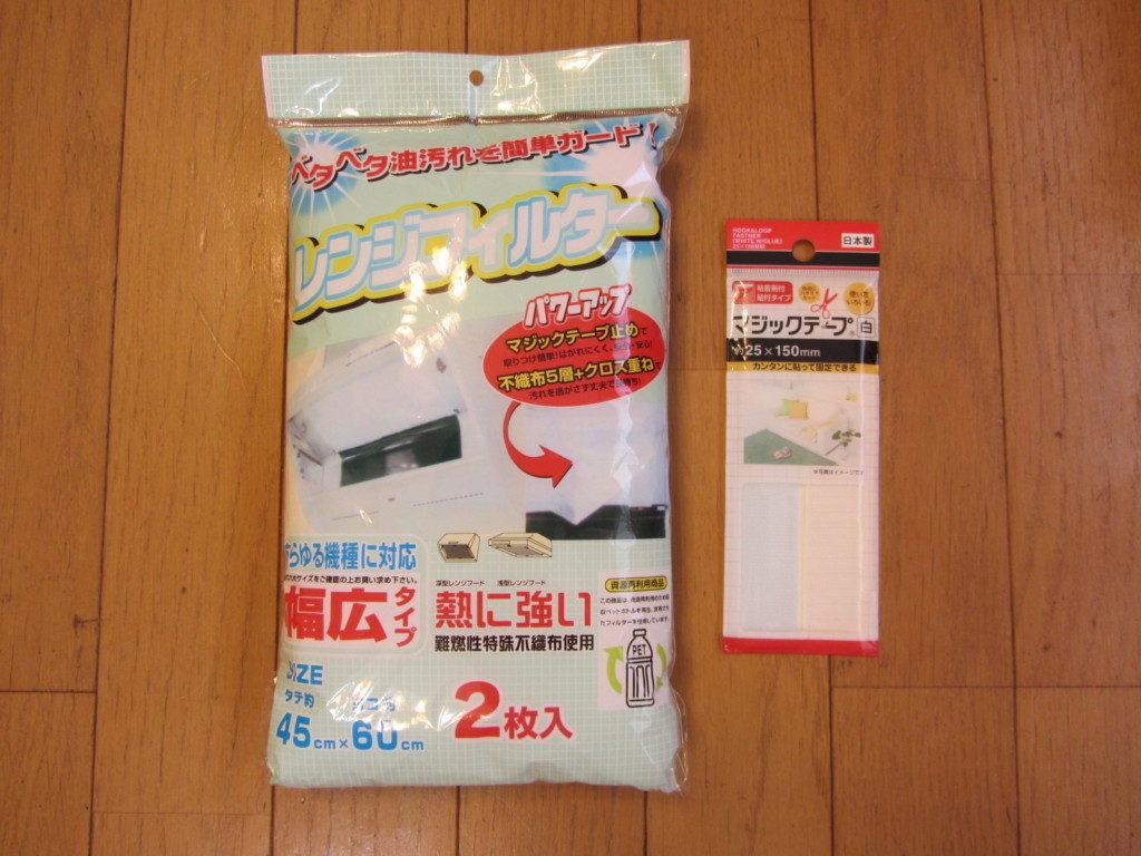 防塵網戸の材料