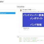 card-validator