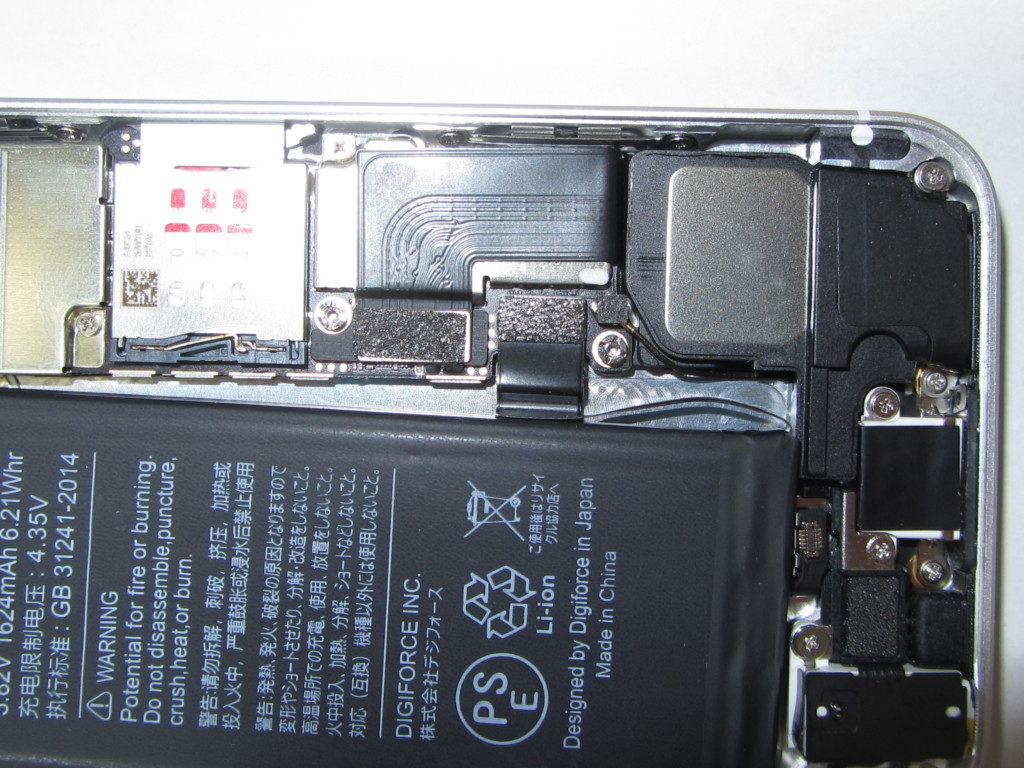 新バッテリー2