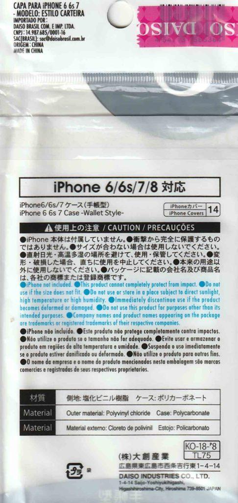 smartphone-case (2)