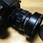 PROMINAR 8.5mm F2.8 MFT