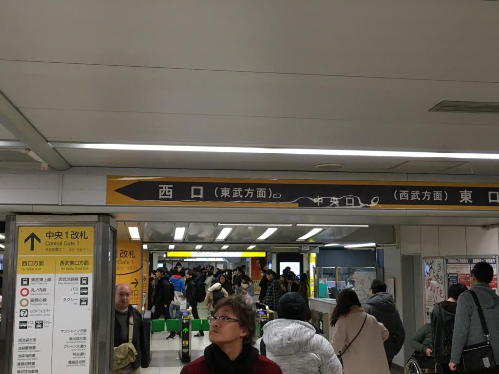 ikebukuro-chuoguchi