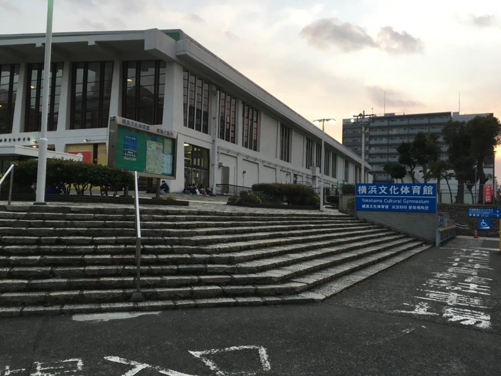 Cultural gymnasium