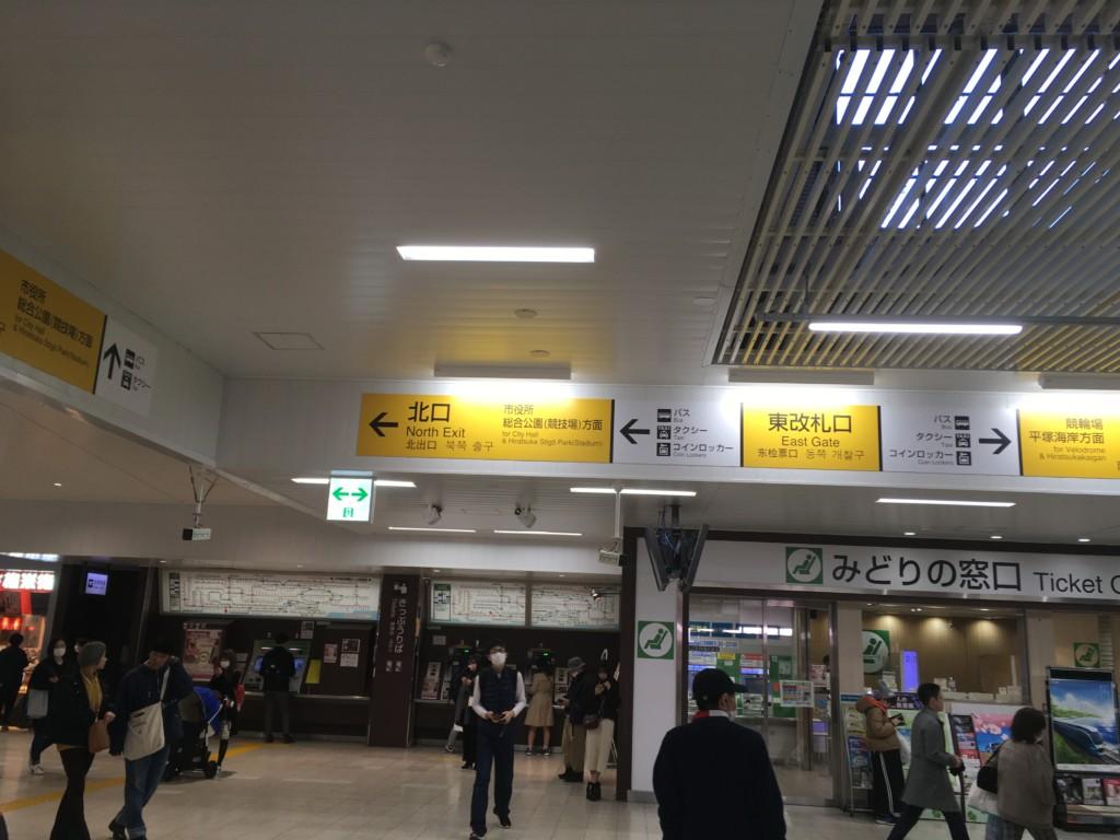 North exit