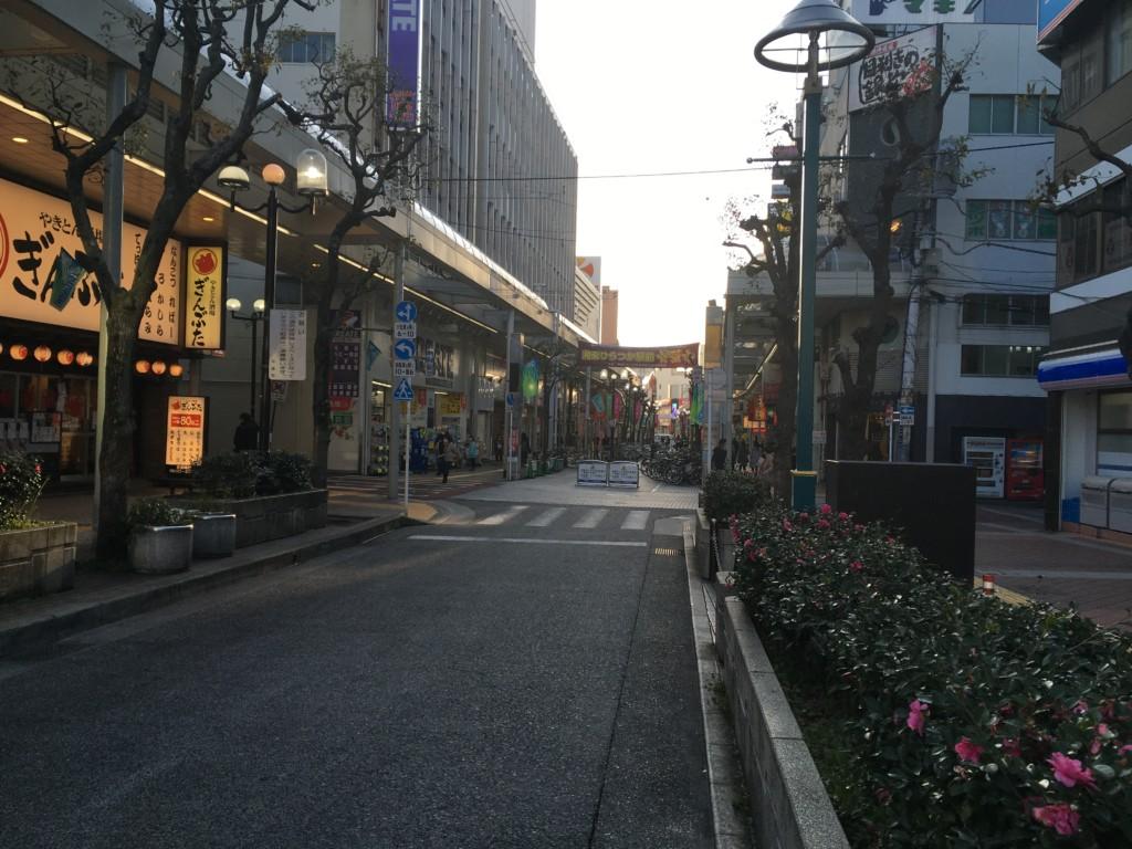 Pearl Road