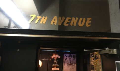 Seventh Avenue2