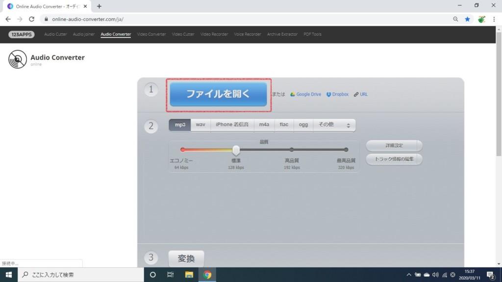 Audio Converter1
