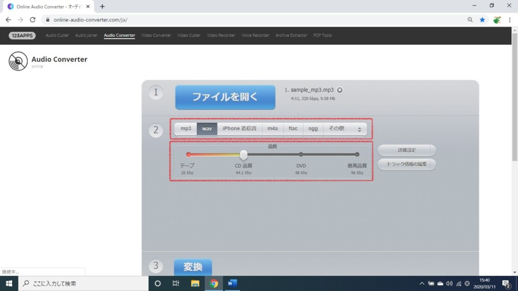 Audio Converter2