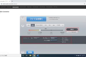 Audio Converter3