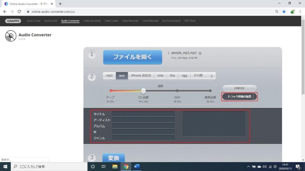 Audio Converter4