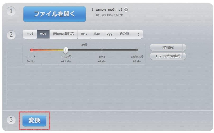 Audio Converter5