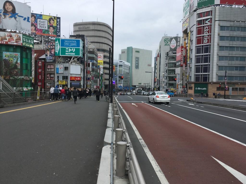 Koshu Highway