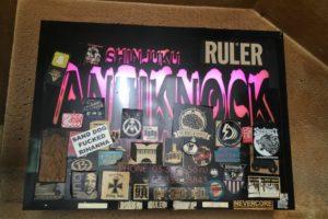 antinock