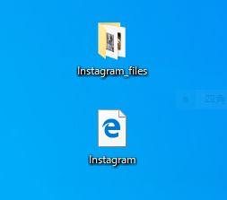 instagram-folder