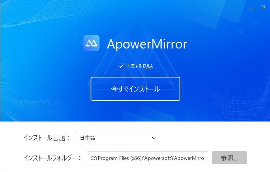 ApowerMirror1