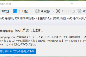SnippingTool1