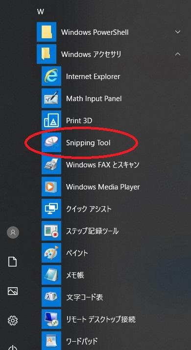 SnippingTool4