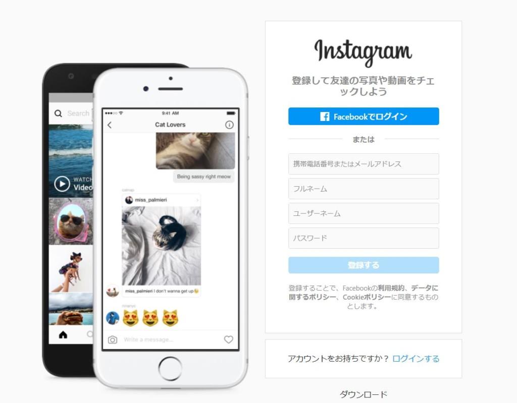 instagram7
