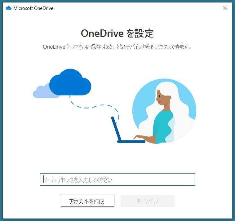 onedrive10