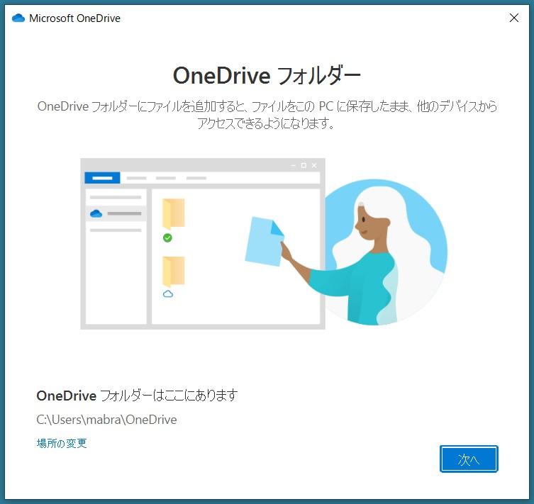 onedrive11