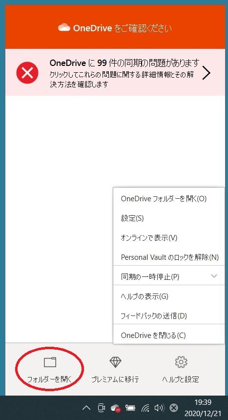 onedrive13