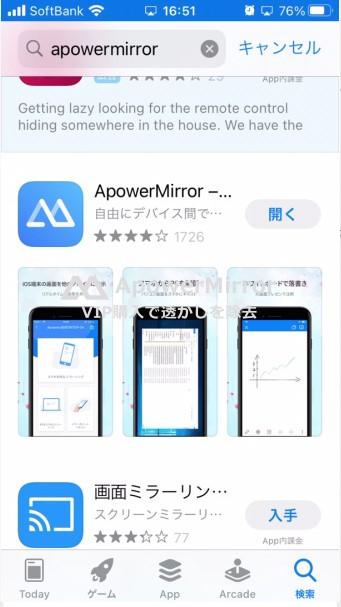 ApowerMirror20