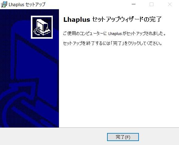 Lhapus6