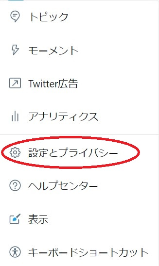 Twitter ads4