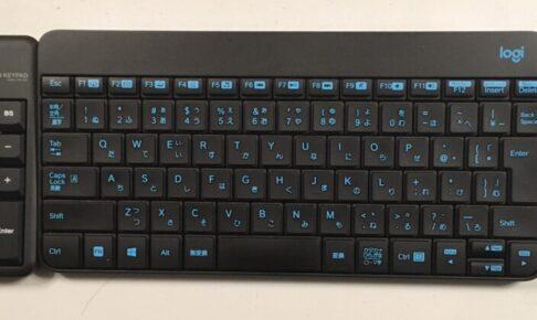 left-numeric-keypad-1
