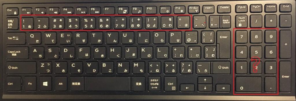 left-numeric-keypad-2
