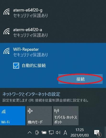 repeater14