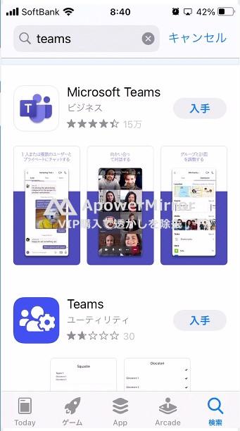 teams-ios