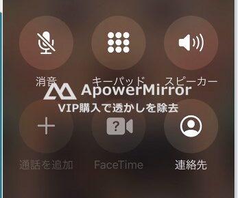 phone-number-link4