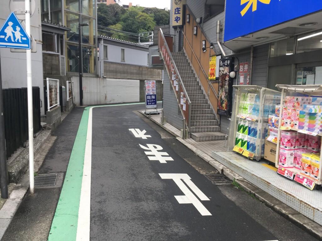 shonangakuin4