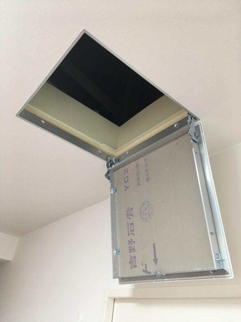 attic-tv-antenna2