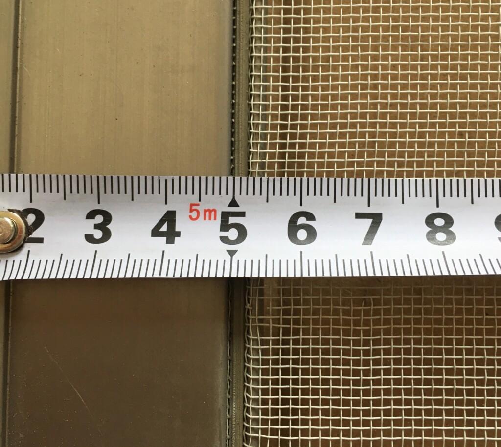 screen-door-replacement1