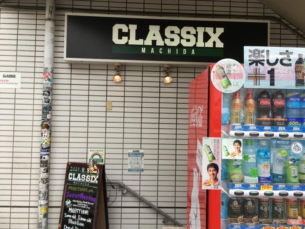 CLASSIX6